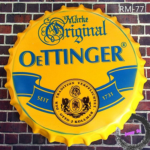 oettinger beer decoration chinese