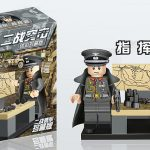 rommel building blocks