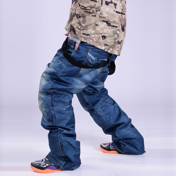 fashionable snowboard pants