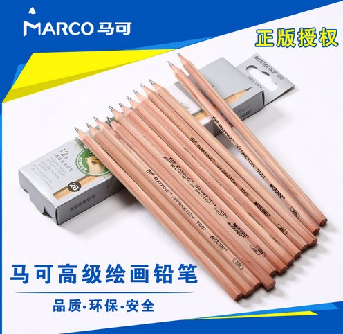pencil drawing set