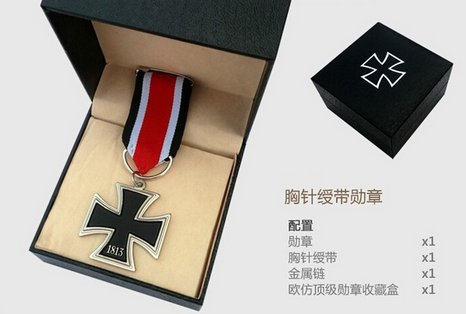 iron cross medal china