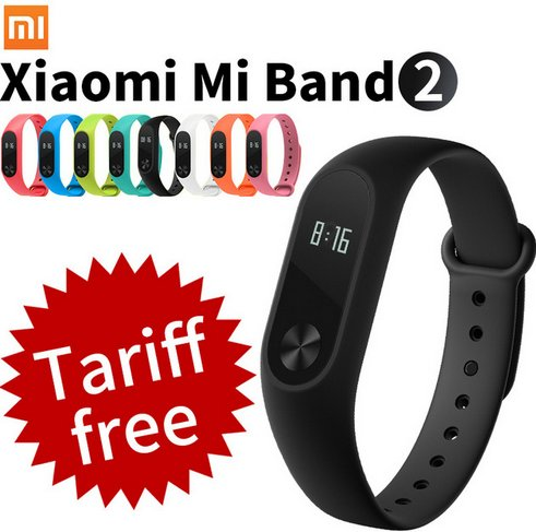 Xiaomi Mi 2 Band