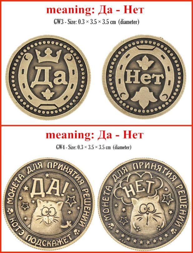 russian coin aliexpress
