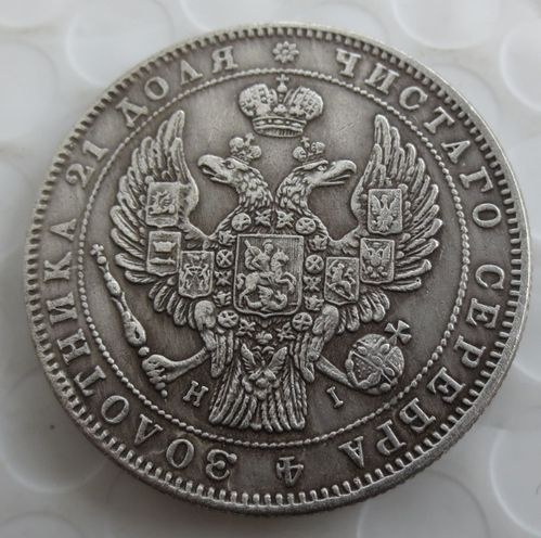 russian ruble, collector's coin