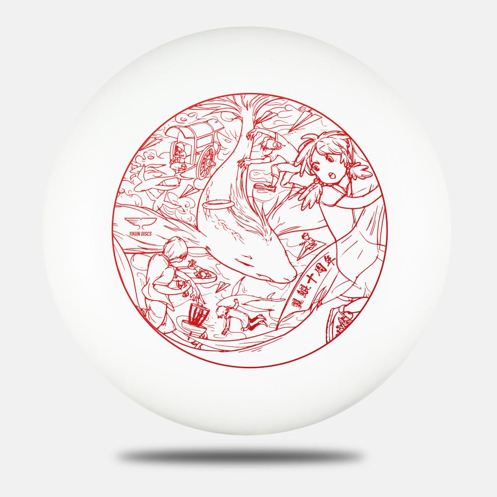 yikun discs aliexpress