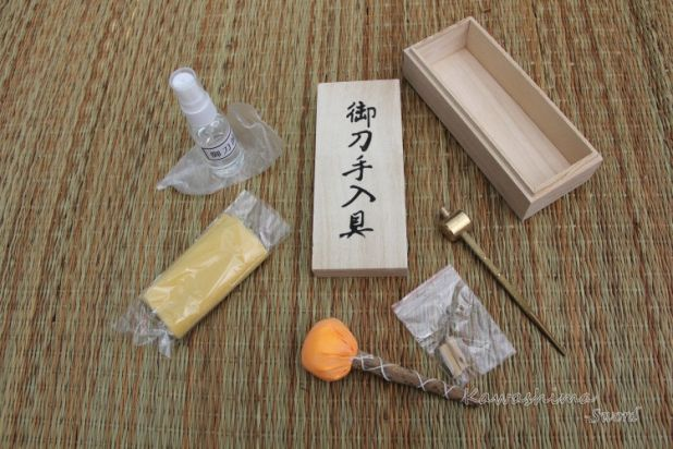 aliexpress sword cleaning kit