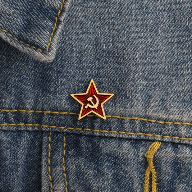 red star button aliexpress