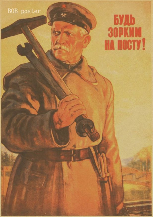 soviet propaganda poster aliexpress