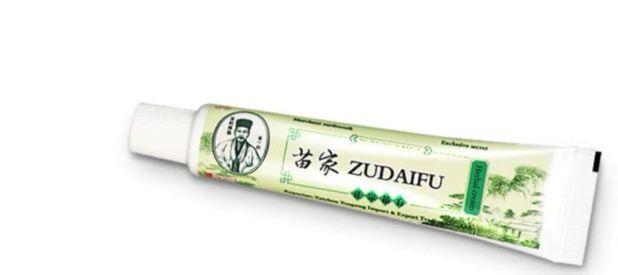 aliexpress cream for skin care