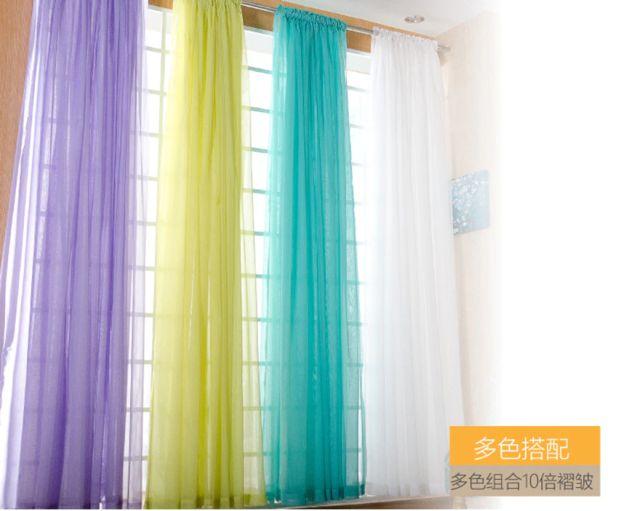 aliexpress curtains