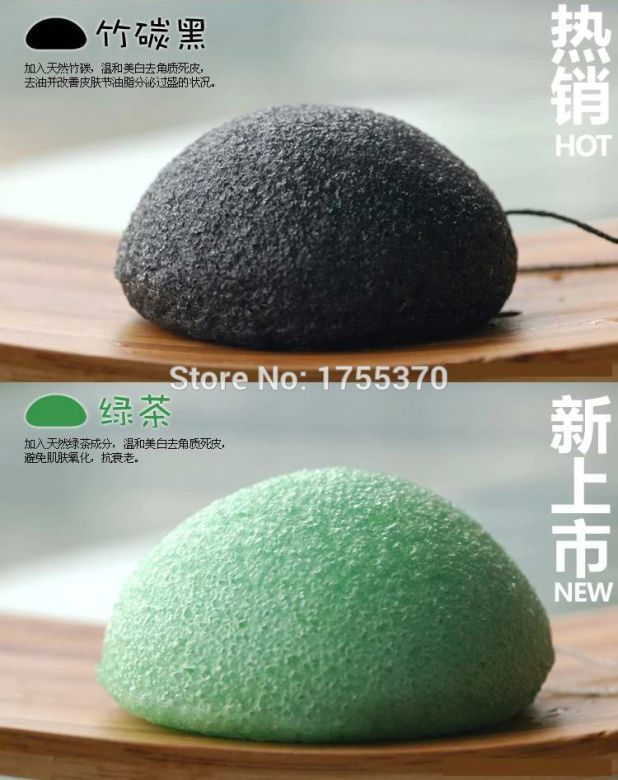 aliexpress natural sponge for face washing