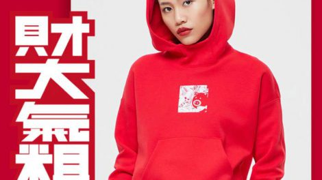 li ning sweatshirt woman